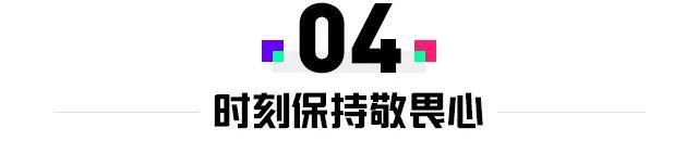 上线3年,评分9.2,揭秘卡牌单机游戏《月圆之夜》背后的研发故事