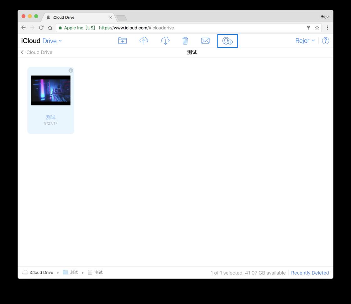 网盘下载限速?教你使用 iCloud 快速分享文件