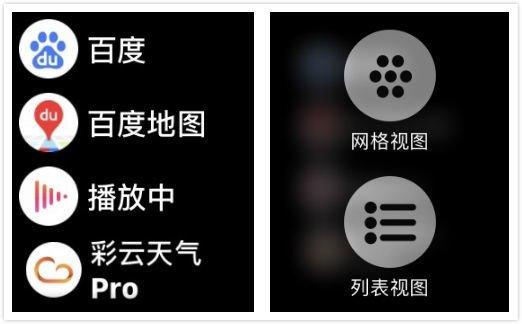 WWDC 2020 内容抢先看:Apple Pay 支持支付宝值得期待