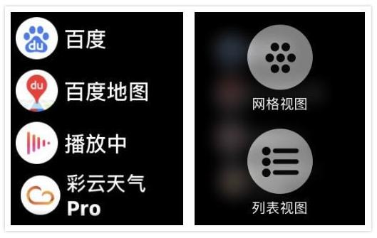 期待吗?iOS 14 将会有这些新功能