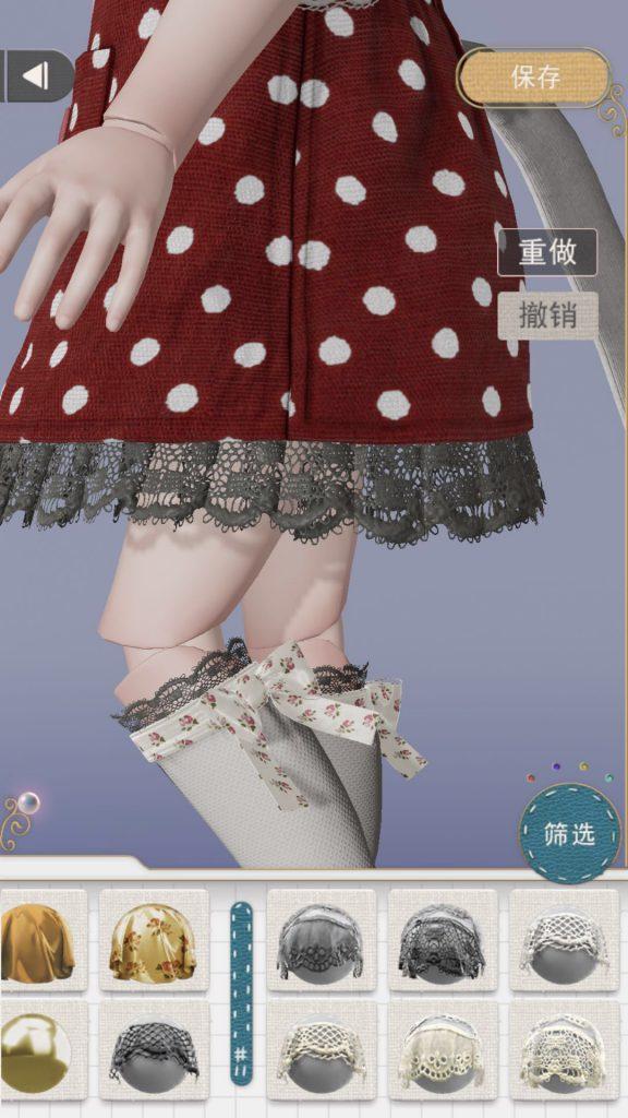 9.8高分,这款次世代画质BJD养娃手游有多惊艳?