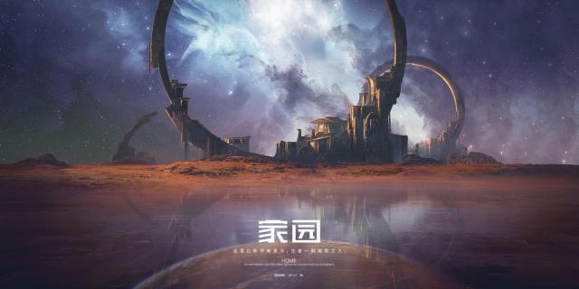 一万年后的回归,概念海报揭秘EVE手游东方势力YanJung