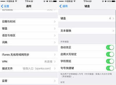 iPhone SE 2如何设置手写输入?