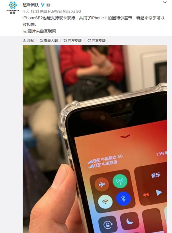 中国大神出手:新款 iPhone SE 成功破解双卡双待