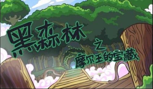 《摩尔庄园》手游首测定档5月22日 新官网今日上线