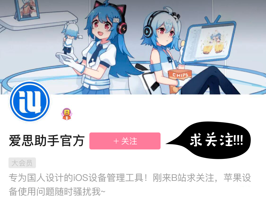 爱思游报第67期:DNF手游确定上线!GTA5免费领取!