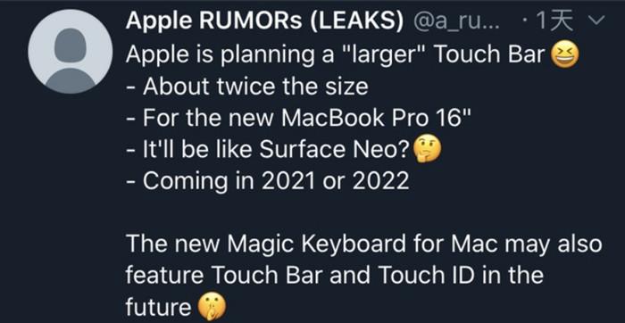 苹果 MacBook Pro 将升级 Touch Bar?可信度不高