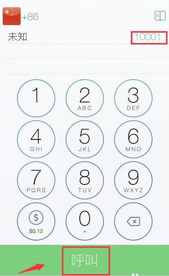 苹果iPhone手机打电话可以录音吗?iPhone打电话怎么录音?