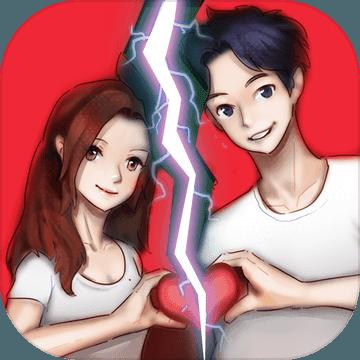 520游戏推荐特辑 让你全方位了解爱情!