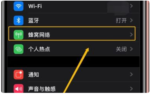 iPhone可以通话不断网吗?iPhone手机如何实现通话不断网?