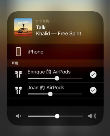 520 情人节花式表白:分享 Apple Music 播放列表