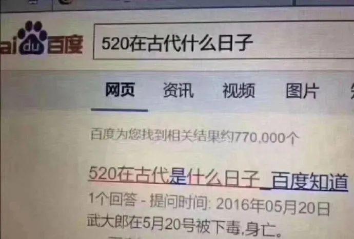 爱思游报第68期:阴阳师系列与鬼灭之刃联动 文明6开始白送