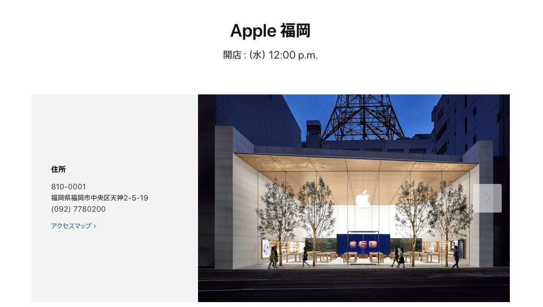 日本 Apple Store 本周开始恢复营业