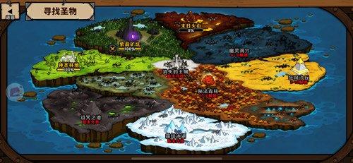 玩家首选冒险之地 《小小军团2》圣物贮所玩法攻略