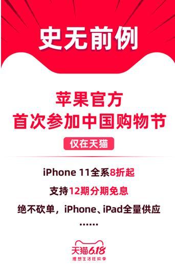 最新购机攻略:8 折起售,苹果官方大幅度降价