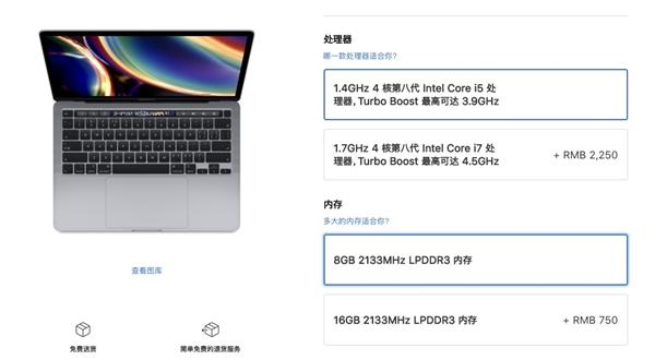 苹果 MacBook 内存翻倍涨价:之前定价过于便宜