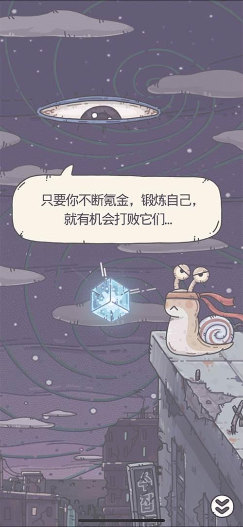 官宣!《最强蜗牛》全平台总预约破150W 首发定档6月23日