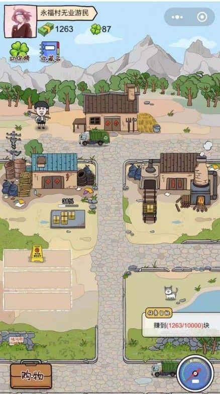 """模拟养娃,化身超级指挥官,拯救羊村... 这个""""六一""""让这些创意小游戏带你回到童年!"""