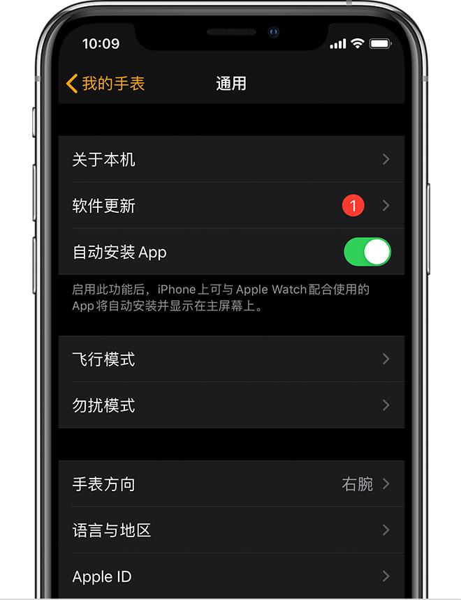 watchOS 6.2.6 正式版发布,更新未说明的安全问题