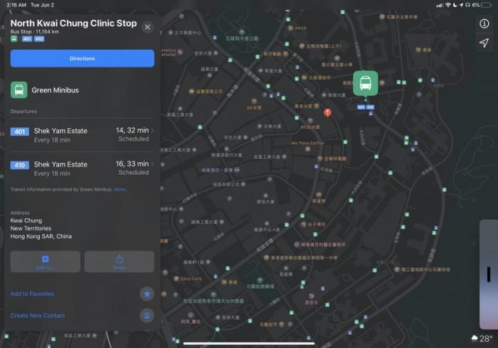 苹果更新 iOS 地图应用,为香港居民提供实时交通路线和通勤数据