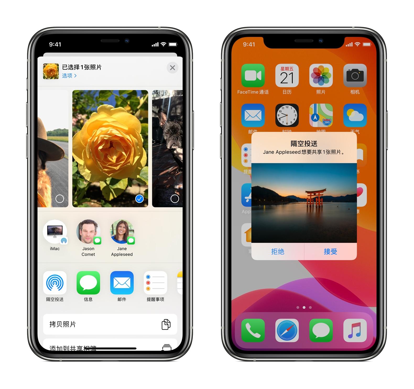 iPhone 和 Apple Watch 及 MacBook 之间有哪些搭配使用的小技巧?