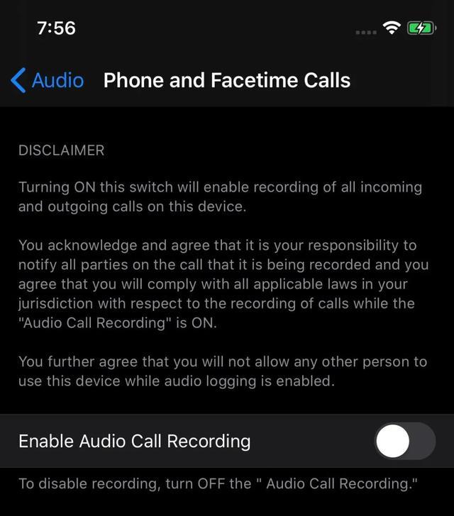 曝苹果 iOS 14 新增支持通话录音功能