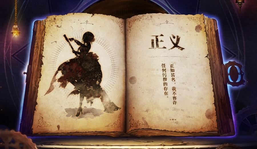 """""""神秘新游""""谜底揭晓,B站又成功整了一次活"""