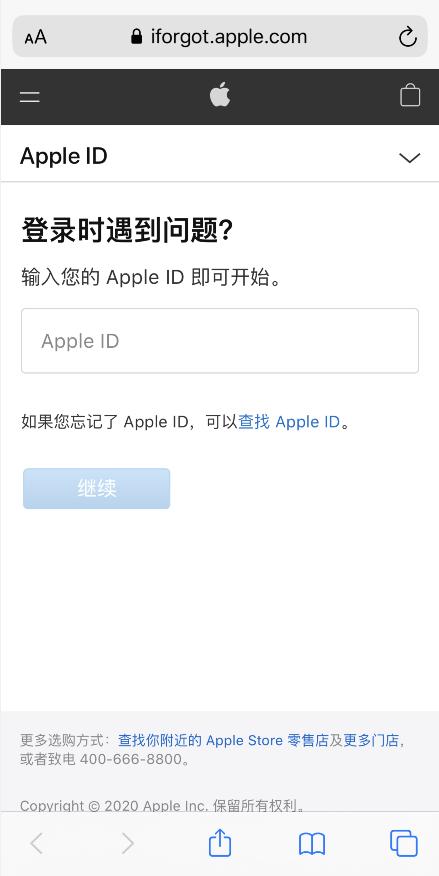 """""""此 Apple ID 已被锁定"""",如何在 iPhone 上解锁?"""