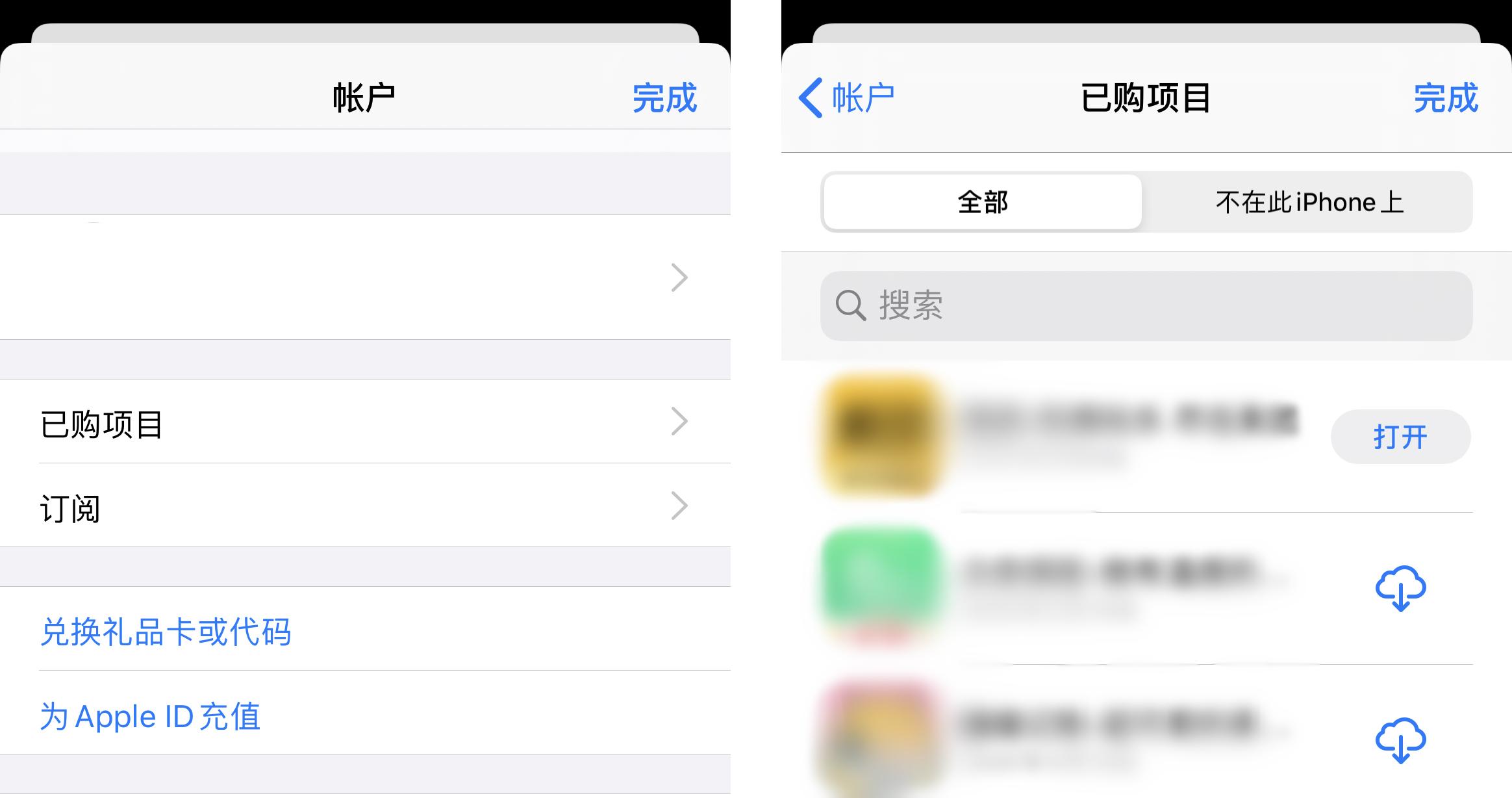 如何查看从 App Store 下载过的应用?