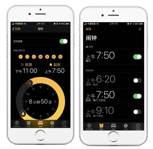 iPhone 如何设置锁屏显示天气?