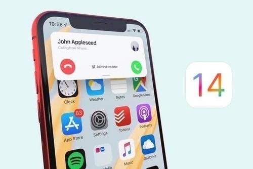 iOS 14 新增通话录音功能,但仅限工程师内部测试使用