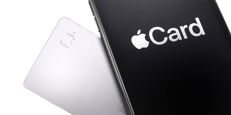 Apple Card 信用卡无息分期付款新增支持 iPad、AirPods 与 Mac