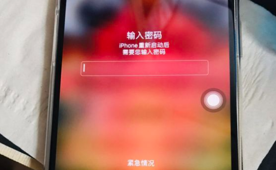 升级 iOS 13 之后,iPhone 锁屏密码为什么会突然提示错误?