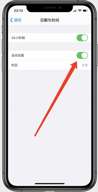 Apple ID频繁弹窗怎么办?如何解决Apple ID频繁弹窗