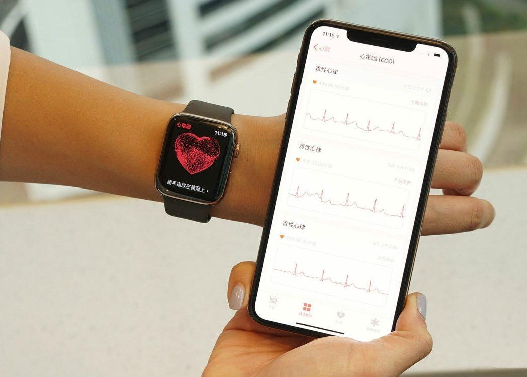 越狱后国行版 Apple Watch 激活 ECG 功能教程