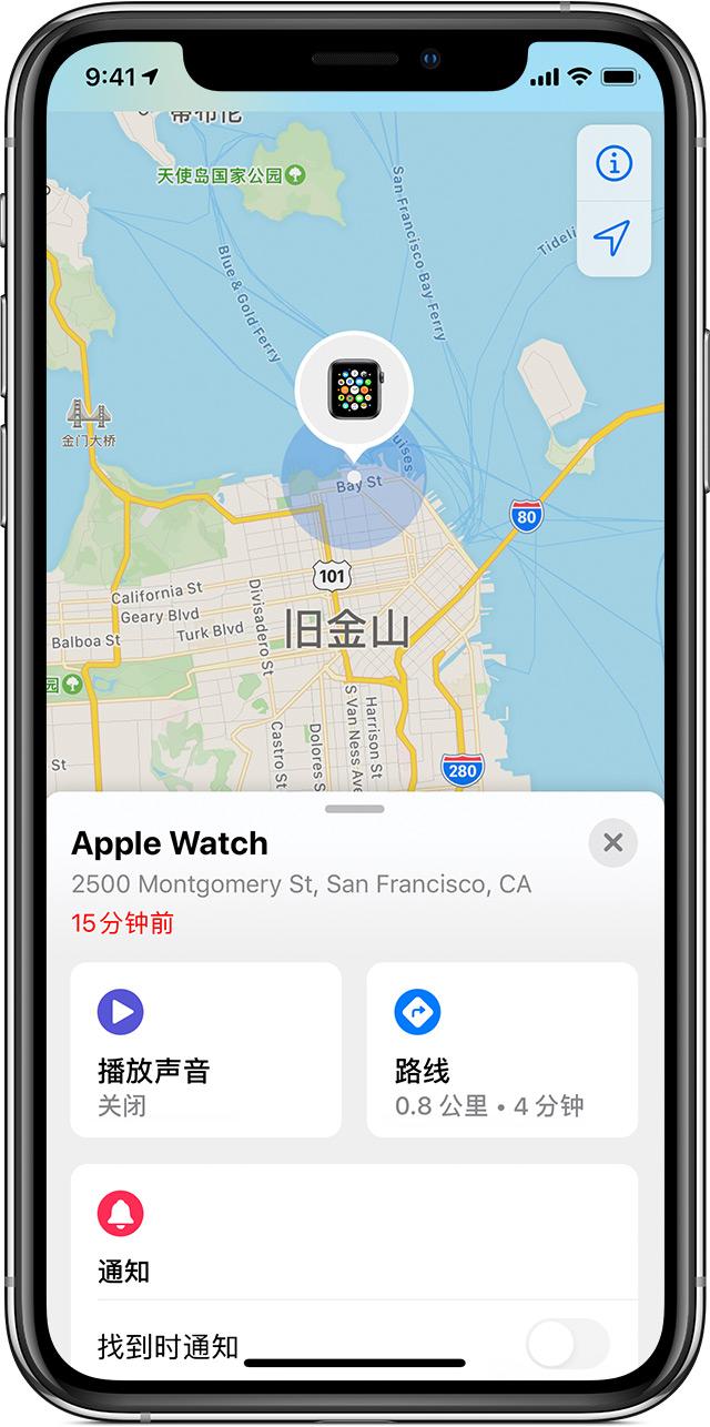 如何通过 Apple Watch 查找 iPhone?