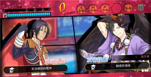 《梦色卡司》6.19公测 手残党也能玩的恋爱音游