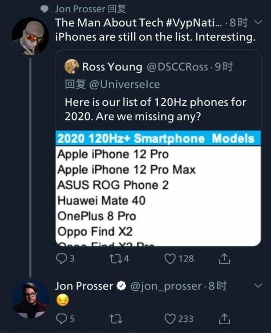 iPhone 12 Pro Max 曝光:120Hz 高刷屏、7.4mm 机身