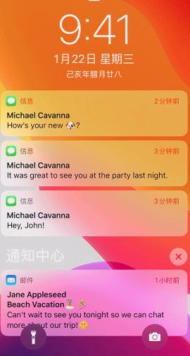 在 iPhone 锁定屏幕上管理通知的小技巧