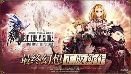 《最终幻想》原版正统新作首爆 全平台预约开启