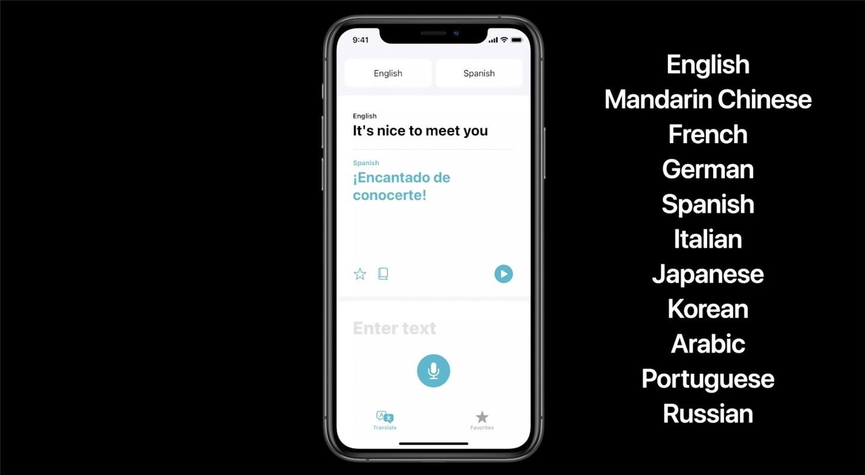 苹果 iOS 14 新增翻译应用:支持文本和实时语音翻译