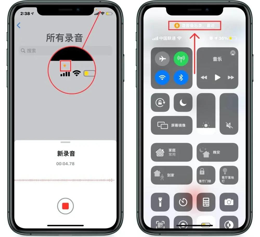 iOS 14 新增多项隐私保护功能,防止用户信息泄露