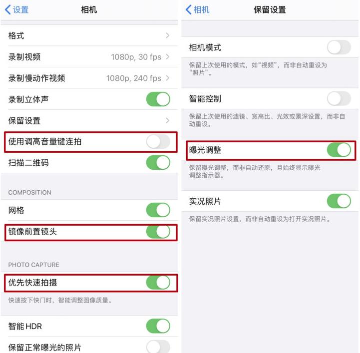 iOS 14 拍照功能有哪些改进?