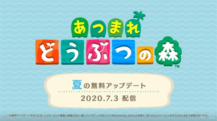 爱思游报第73期:宝可梦都要出MOBA了!DNF手游定档8月12号!