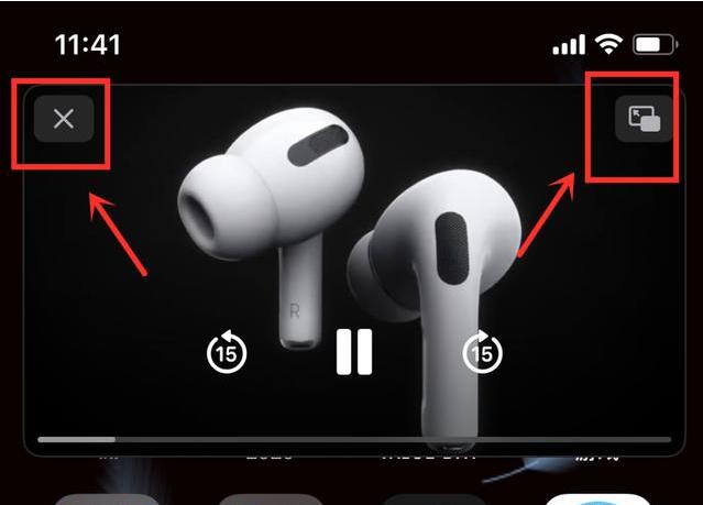 iOS14画中画功能怎么用?iOS14画中画使用方法