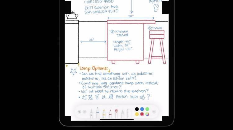 """iPadOS 14 为 Apple Pencil 增加""""涂文字""""功能,备忘录更好用了!"""