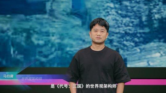 马伯庸主笔融合策略卡牌手游《代号:三国》首发曝光