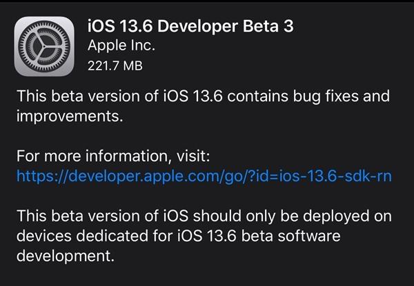 苹果发布最新公测版 iOS 13.6:修复 Bug 为 iOS 14 做准备