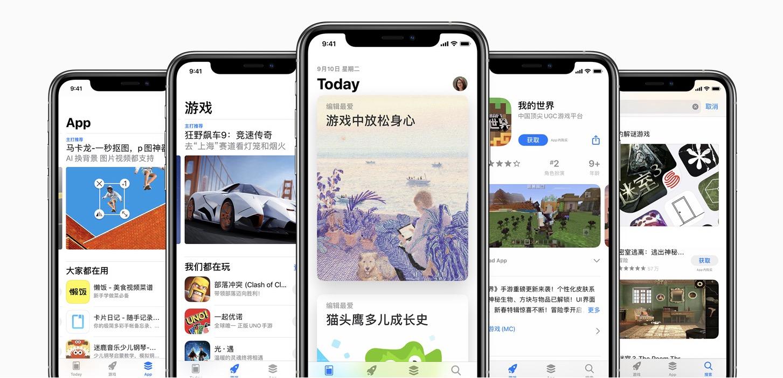 苹果冻结 App Store 上万手游更新