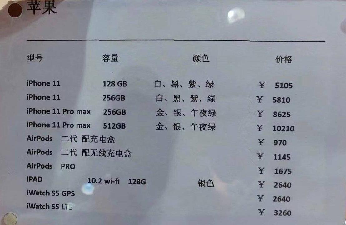 """便宜两千元,""""海南版""""免税 iPhone 怎么买?"""